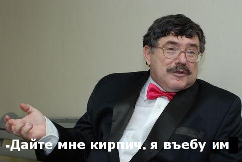 для_фб
