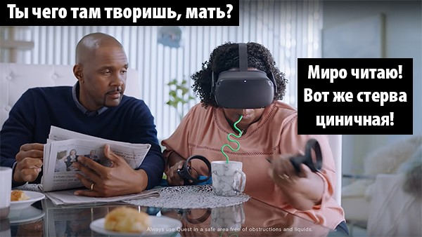 facebook horizon vr мем