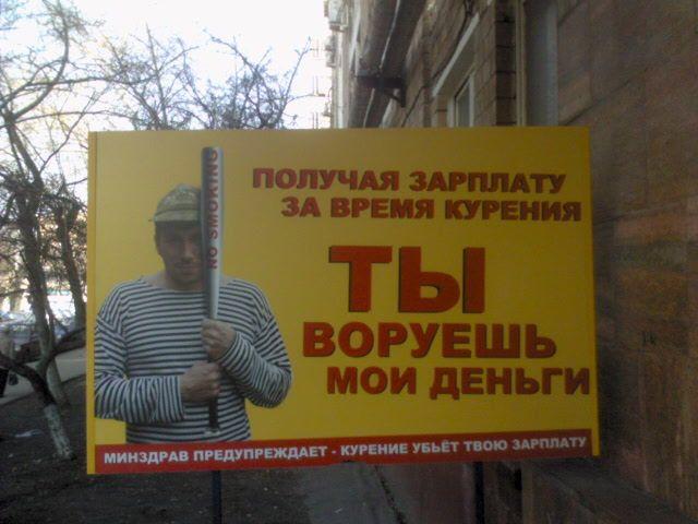 Евгений Чичваркин Евросеть плакат прикол