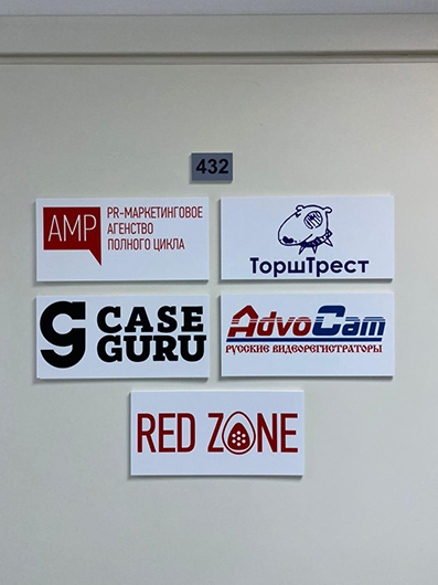caseguru, advocam, red zone